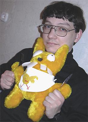 Желтый зверь